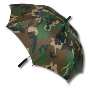 Ombrello mimetico - CBC