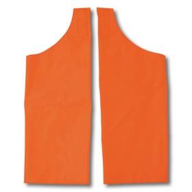 Cosciale modello Scudo colore Arancio -CBC