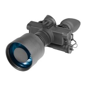 NVB5X-WPTI, Night Vision Bi-ocular - ATN