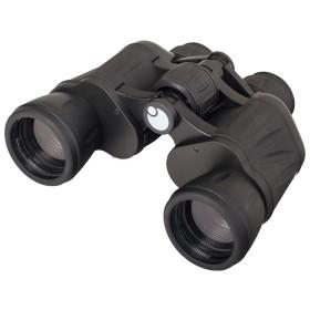 Levenhuk Atom 8x40 Binoculars - LEVENHUK