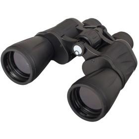 Levenhuk Atom 7x50 Binoculars - LEVENHUK