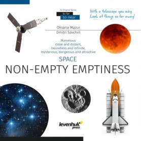 Space. Non-empty emptiness. Knowledge book - LEVENHUK